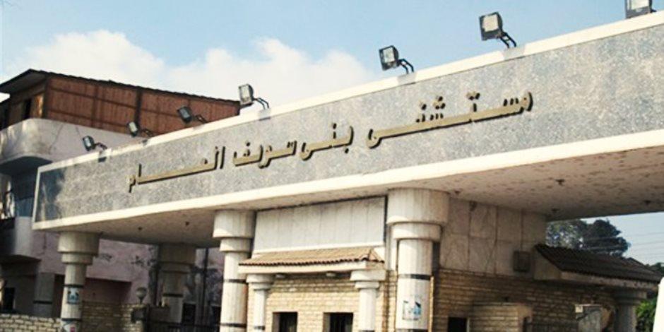 مصرع وإصابة 10 أشخاص فى حادث تصادم على «الصحراوى الشرقى» ببنى سويف