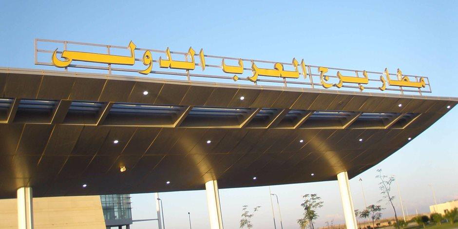 ضبط أدوية محظورة لعلاج الصدفية قادمة تركيا بمطار برج العرب