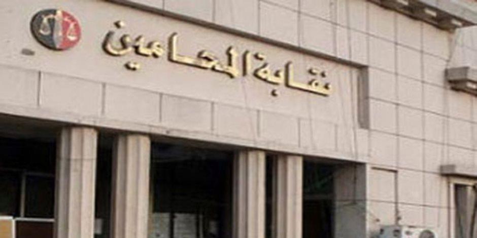 أول دعوى قضائية تطالب نقابة المحامين بالتعويض عن إلغاء مشروع الإنابه الالكترونية