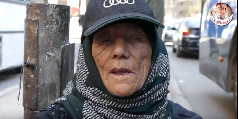 سيدات الشوارع.. «علية» سبعينية غدر بها الزمان فأوت إلى الشارع (فيديو)