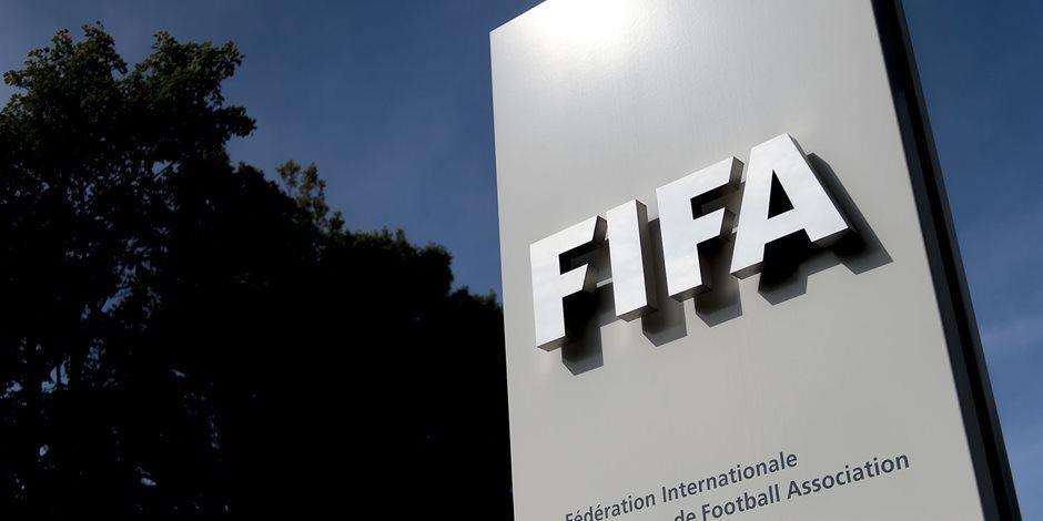 ننشر نص تقرير «المفوضين» الخاص بعدم قبول دعوى «الفيفا» ضد «حماية المنافسة» (مستندات)