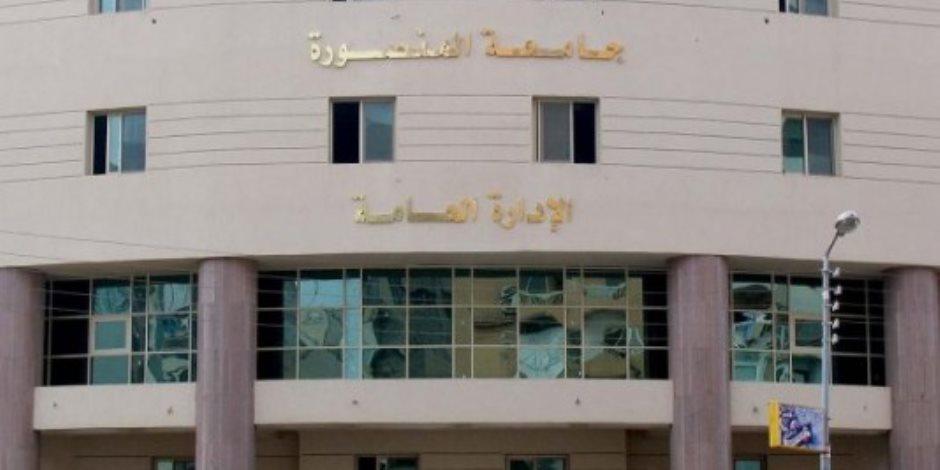 هل مباني المدن الجامعية تخضع للضرائب العقارية؟.. خلاف جامعة المنصورة و«الضرائب» يحسم الجدل