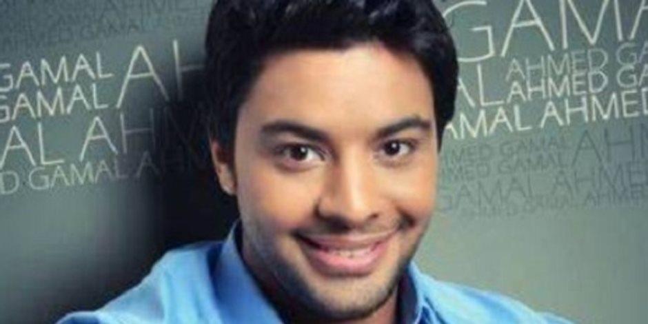 """""""إحنا مش بتوع حداد"""" أغنية جديدة لأحمد جمال بعد الحلقة الـ 28 من """"الاختيار"""""""