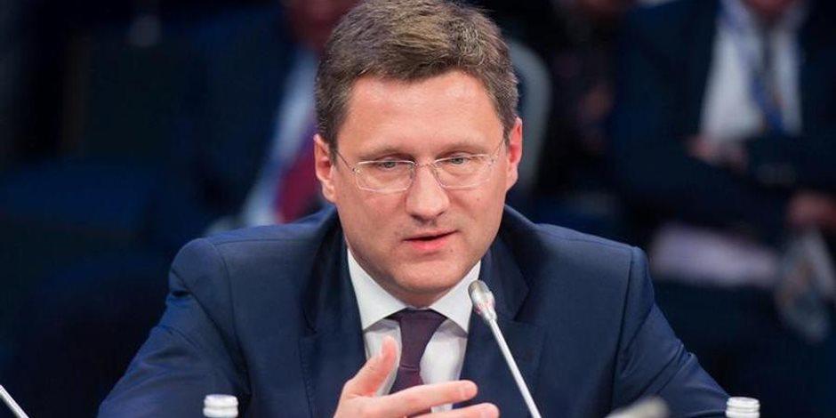 وزير الطاقة الروسي: ندرس تأسيس منظمة مشتركة للتعاون مع أوبك