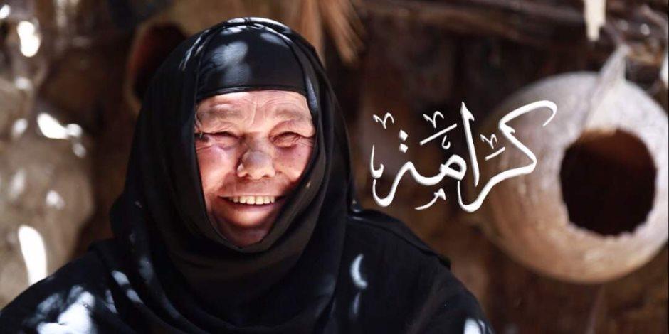 30 يونيو إرادة شعب.. إنجازات اجتماعية للثورة المصرية