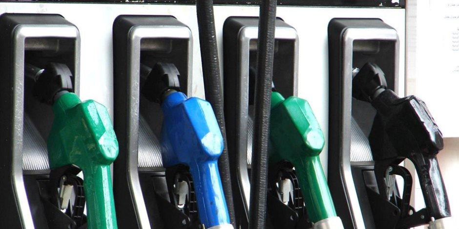 مقترحات المواطنين لمواجهة ارتفاع أسعار البنزين (فيديو)