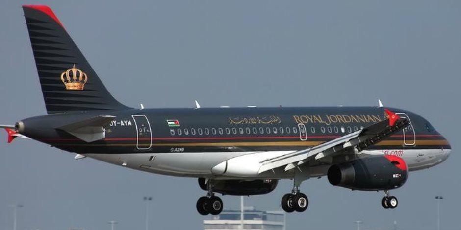 الأردن: هبوط اضطراري لرحلة الملكية الأردنية في الدوحة