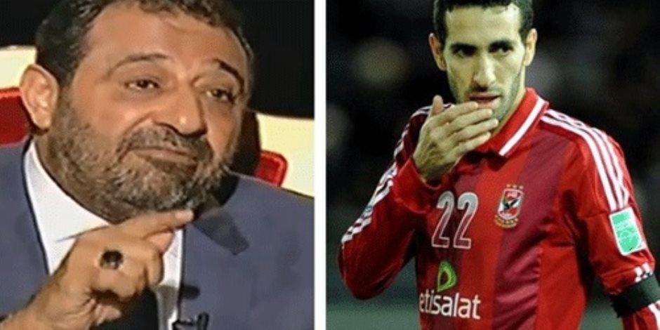 اتهامات الخيانة تلاحق أبو تريكة ومجدى عدالغنى في الدوحة
