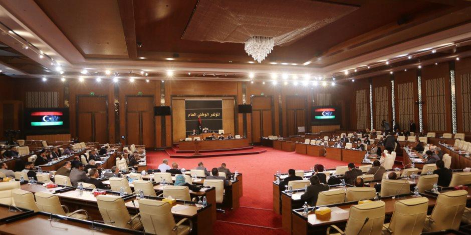كيف رد البرلمان الليبي على موقف أمريكا من أموال ليبيا المحتجزة في مالطا؟