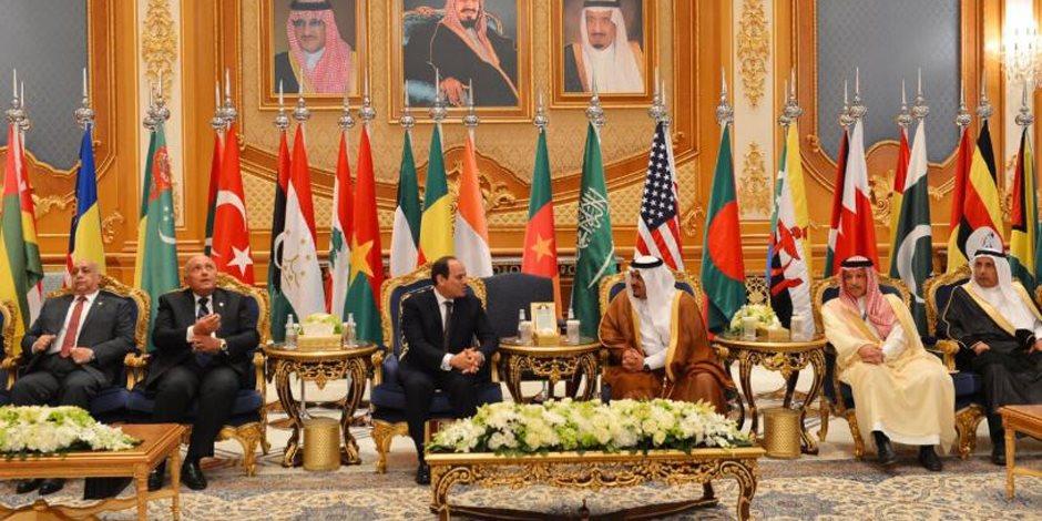 بث مباشر لجلسة مفتوحة للقمة الإسلامية الأمريكية في الرياض
