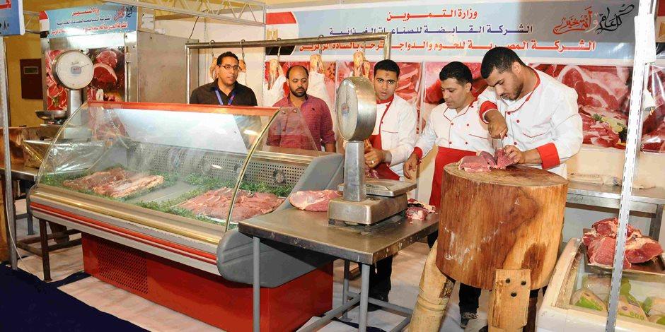 ننشر أسعار الدواجن والبيض واللحوم اليوم الجمعة 27-3-2020