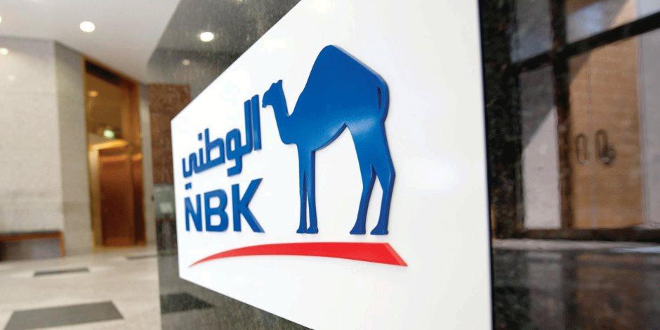 بنك الكويت الوطني: عجز في الحساب الجاري الكويتي على خلفية تراجع عائدات الصادرات خلال 2016