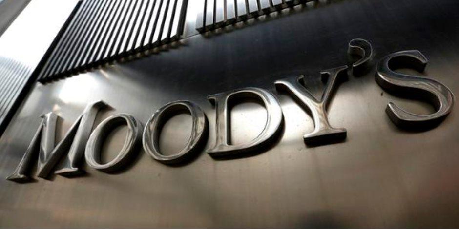 «وكالة موديز » ترفع التصنيف الائتماني لـ5 بنوك مصرية.. تعرف عليها