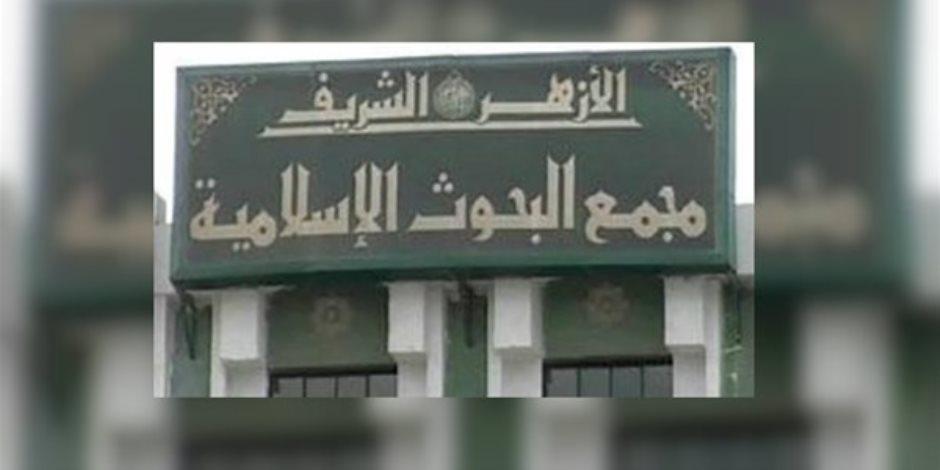 البحوث الإسلامية: عمال مصر نموذج يقتدى به في البذل والعطاء