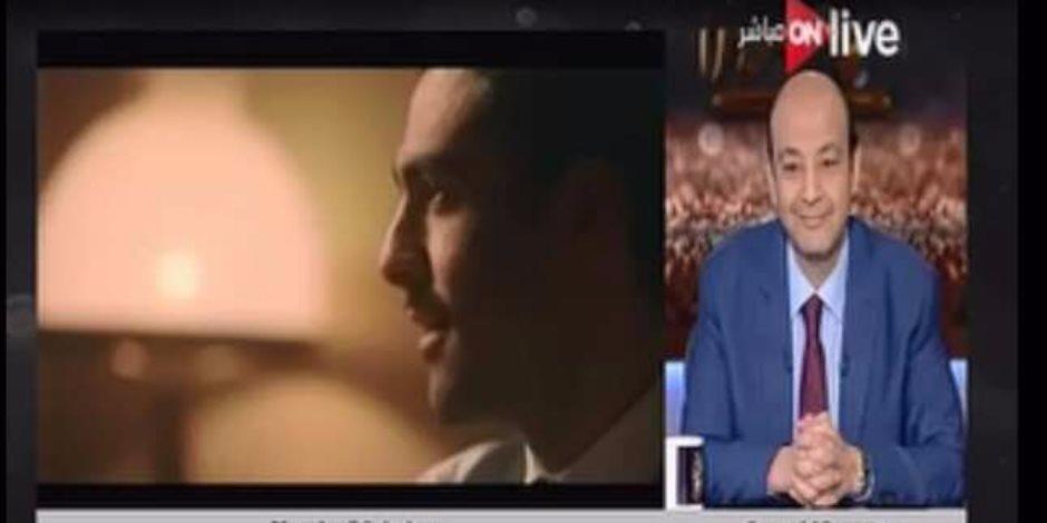 """عمرو أديب فى """"ON live"""" يشيد بـ""""الجماعة""""..ويؤكد: """"ملحمة تاريخية"""""""