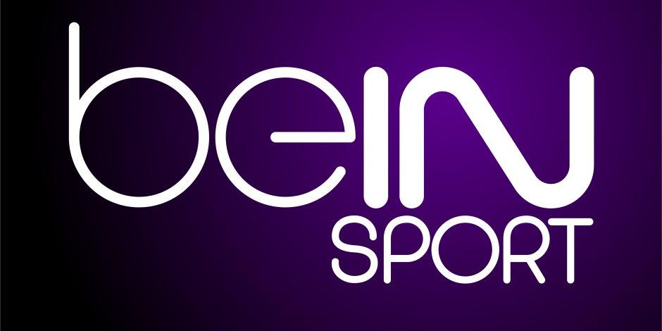 """المشتركون يطالبون """"beIN Sports"""" بالتعويض عن توقف النشاط والشبكة تتجاهل"""