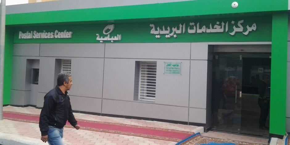 مكاتب البريد المصري «خارج نطاق الخدمة».. ومواطنون: «حالنا وقف»
