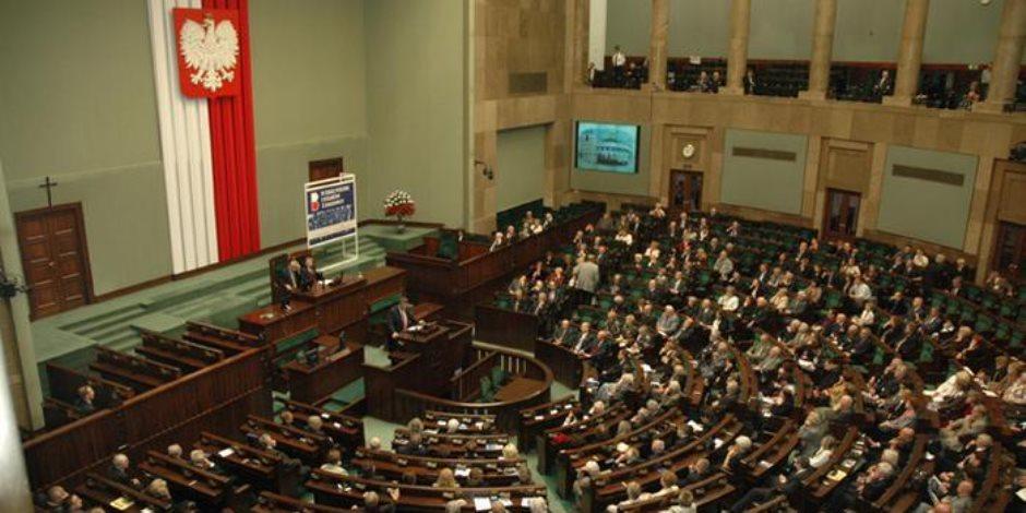 البرلمان البولندي: وضع قطر «مقلق».. ونتخوف من تمويلها الجماعات الإرهابية
