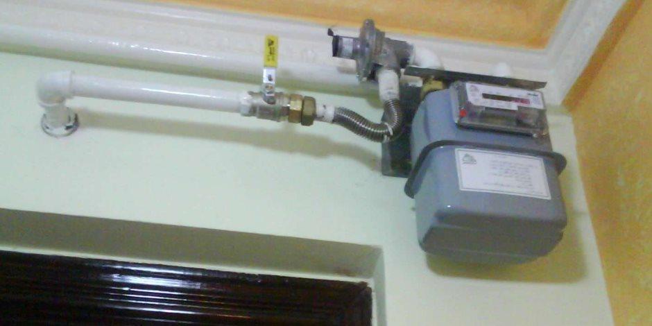 موقع بتروتريد.. طرق قراءة وتسجيل وسداد فواتير الغاز المنزلي