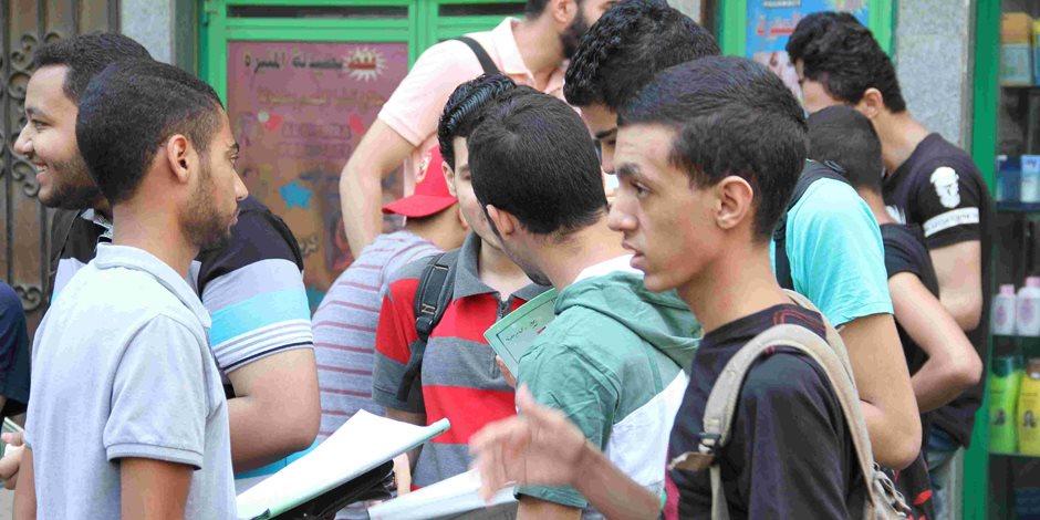 تخصيص 3 منافذ و10 موظفين بالبحر الأحمر لأستقبال تظلمات طلاب الثانوية العامة