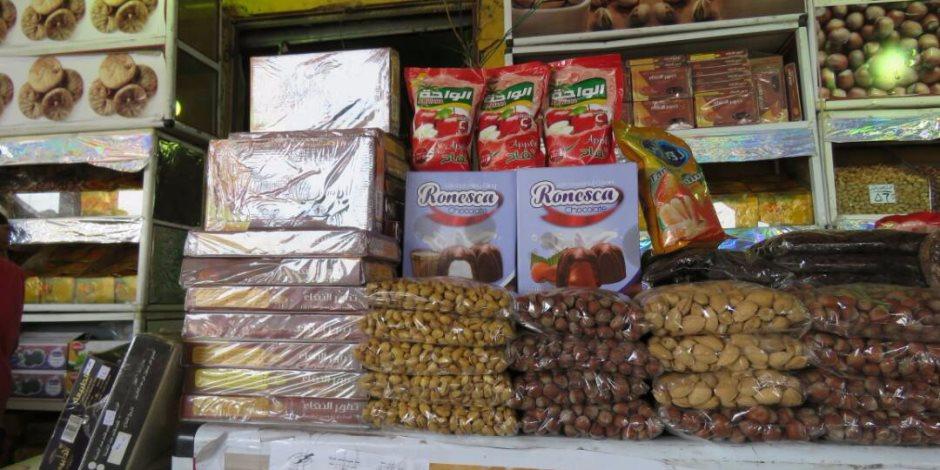أسعار ياميش رمضان بالمجمعات الاستهلاكية والأسواق الحرة