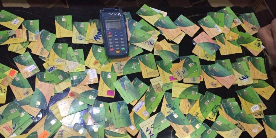 التموين تبدأ تحويل بطاقات التموين الورقية إلى إلكترونية.. ماذا عن المحذوفين؟