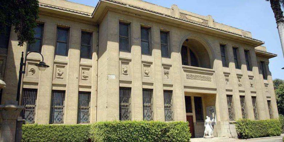 المتحف الزراعي خارج نطاق الخدمة طوال أيام عيد الفطر