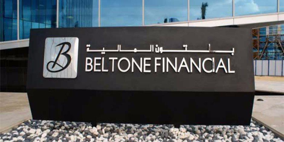 بلتون المالية المصرية تطلق صندوق استثمار برأسمال مليار دولار في سبتمبر