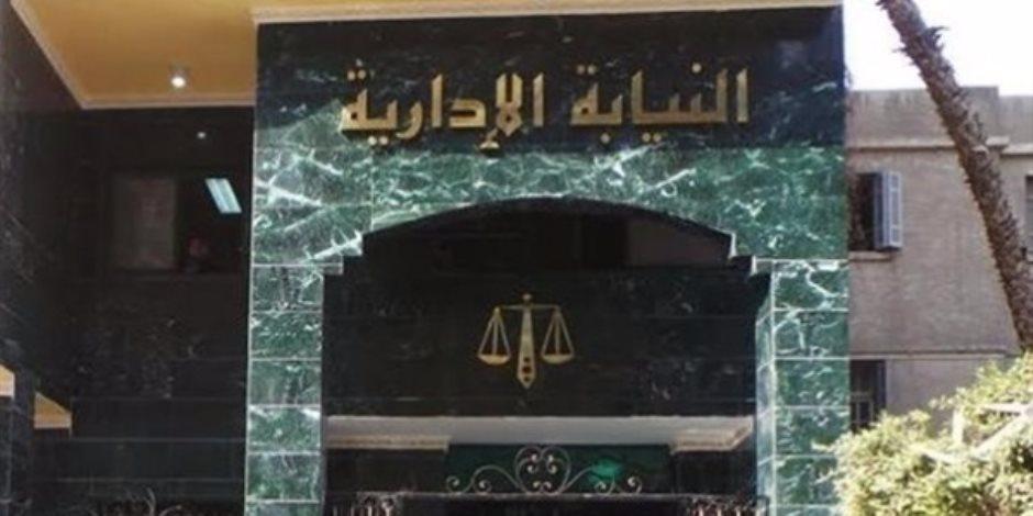 النيابة الإدارية توجه الاتهام لـ10 مسئولين في حادث قطار المرازيق (تفاصيل التحقيقات)