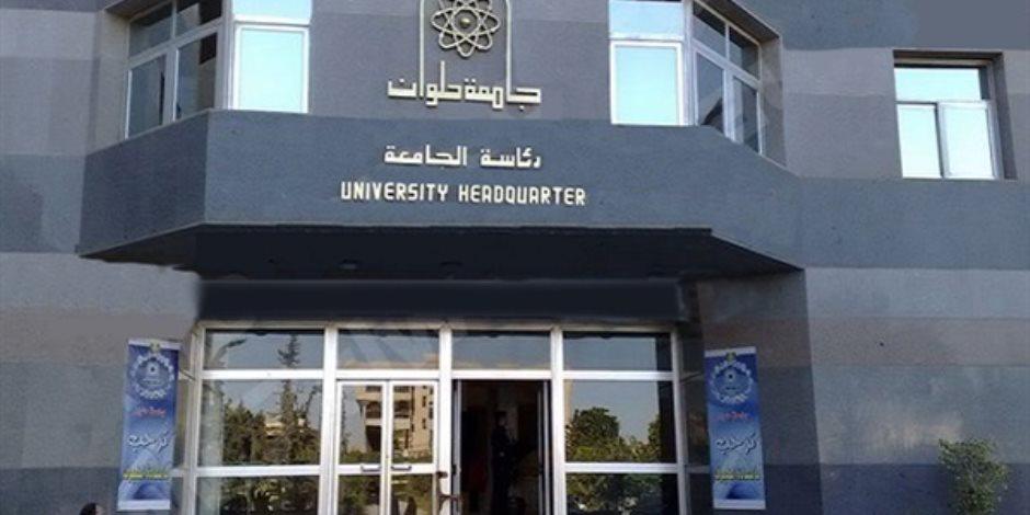 جامعة حلوان: لدينا من 50 إلى 60 حالة اشتباه كورونا فقط وليس 200
