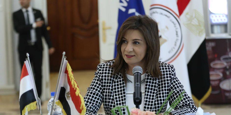 وزارة الهجرة: غرفة عمليات لحل مشكلات المصريين بالخارج خلال الانتخابات