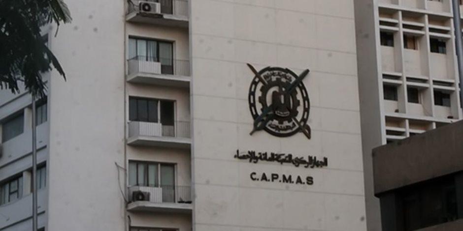 تقرير للتعبئة والإحصاء عن  قيمة صادرات وواردات مصر  إلى الولايات المتحدة الأمريكية