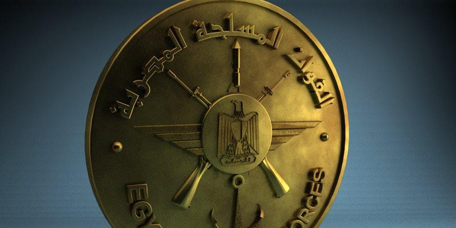 القوات المسلحة تصدر تحذيرا مهما بشأن راغبي التطوع بالجيش