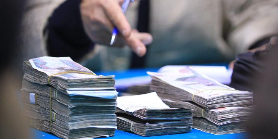 عاجل.. إحالة قضية رشوة «البنك المركزى» بالأسكندرية للجنايات