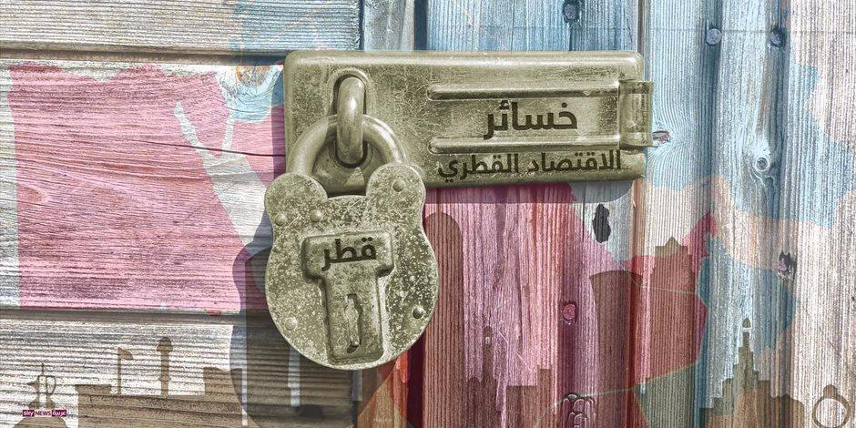 الاقتصاد القطرى يتهاوى.. الخسائر تلاحق «الكهرباء والماء»