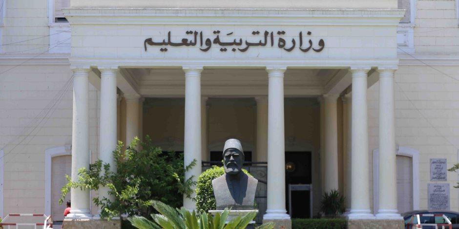 «التعليم» توضح حقيقة إعادۃ امتحانات لطلاب رسبوا في 3 مواد بالثانوية