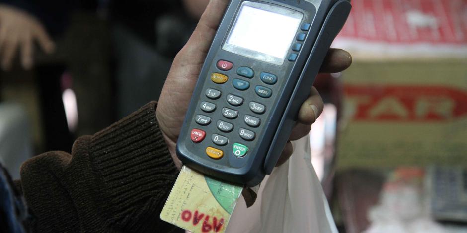 التموين: فتح باب إضافة مواليد جدد للبطاقات التموينية أغسطس الجاري