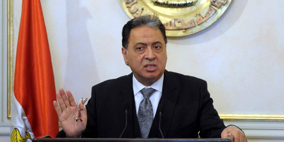 وزير الصحة والسكان: ما فيش وزارة في مصر بتشتغل لوحدها»