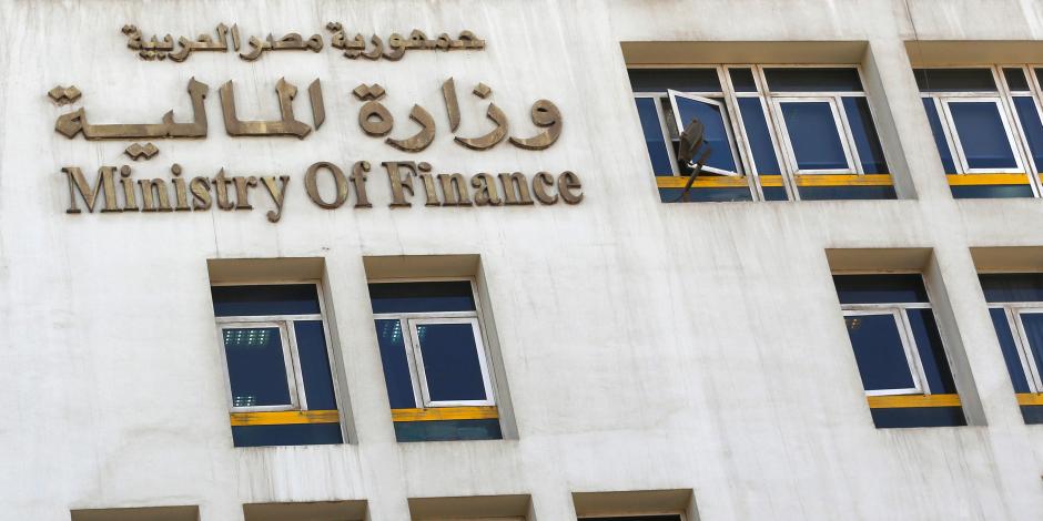 الضرائب على التجارة الإلكترونية تدخل ضمن حسابات «المالية» لرفع الإيرادات الضريبية بالموازنة الجديدة
