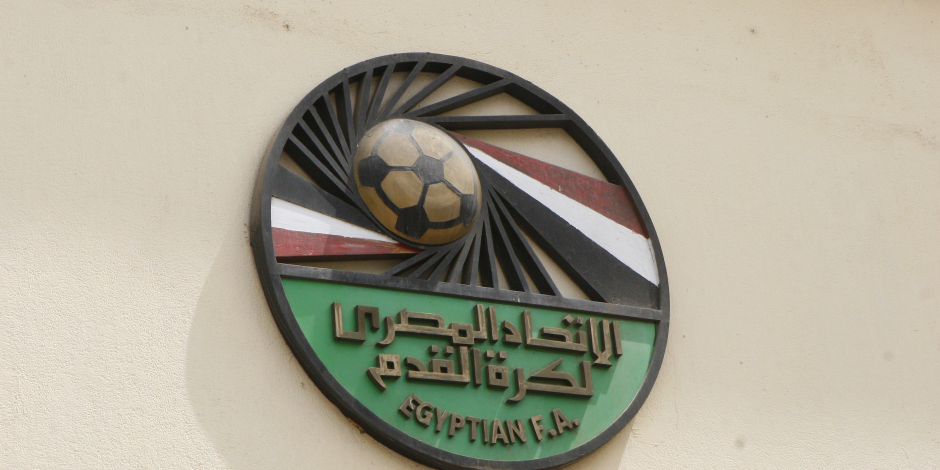 52 نادى يطالبون اللجنة الثلاثية لاتحاد الكرة بعقد جمعية عمومية غير عادية خلال 15 يوم لمناقشة التعديلات على مشروع لائحة النظام الاساسى
