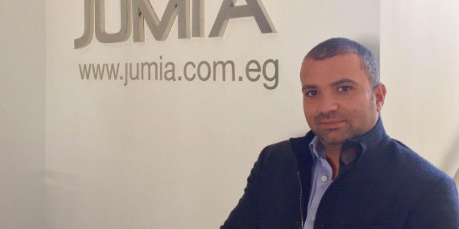 """رئيس """"جوميا مصر"""": شعارنا """"تمكين الشركات الصغيرة والمتوسطة والمنظمات ورواد الاعمال"""