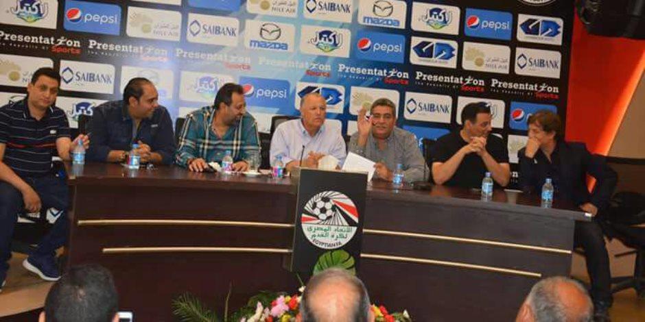 اتحاد الكرة يؤجل دوري الـ18 للقسم الثاني لموسم 2020