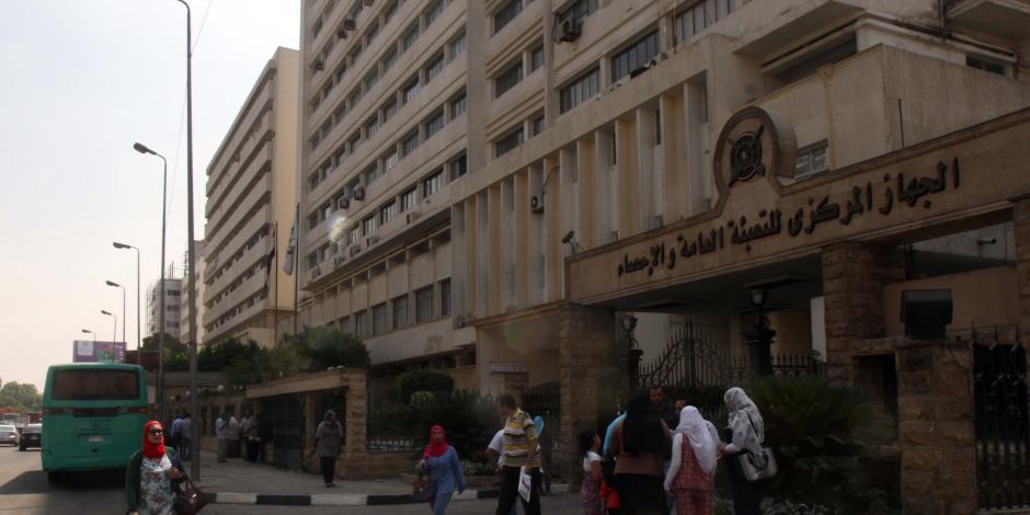 الكثافة السكانية.. 50 ألف مواطن في الكيلو المربع بالقاهرة و224 نسمة للوادي الجديد