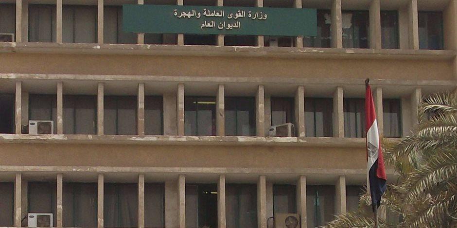 وزارة القوى العاملة تتصدر التريند بسبب صرف منحة العمالة غير المنتظمة والإعلان عن وظائف