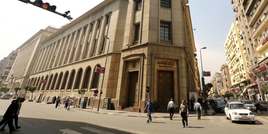 البنك المركزي: ارتفاع القروض المقدمة من البنوك لـ1.858 تريليون جنيه خلال أبريل الماضي