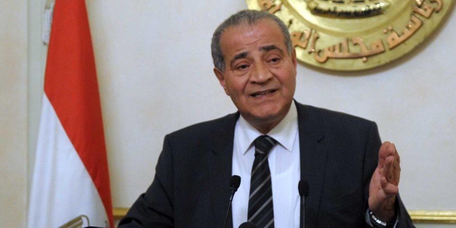 """رئيس الوزراء ووزير التموين يفتتحان معرض """"سوبر ماركت أهلا رمضان"""""""
