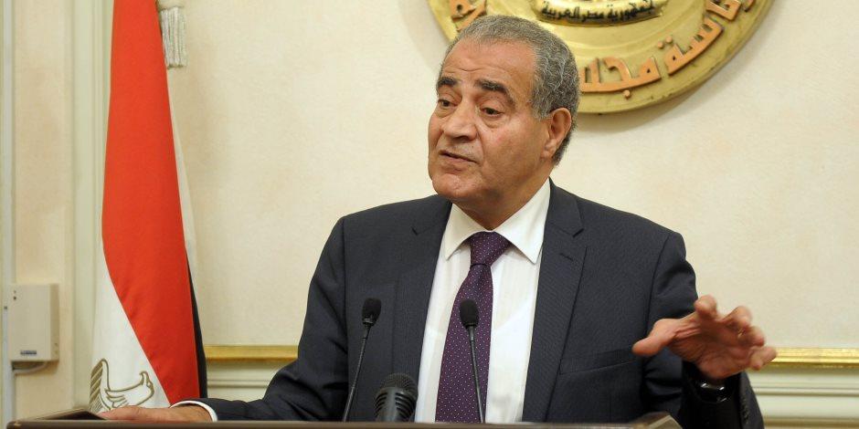 وزير التموين: مليون شنطة رمضان للأسر الأكثر إحتياجا و54 معرض أهلا رمضان بالمحافظات