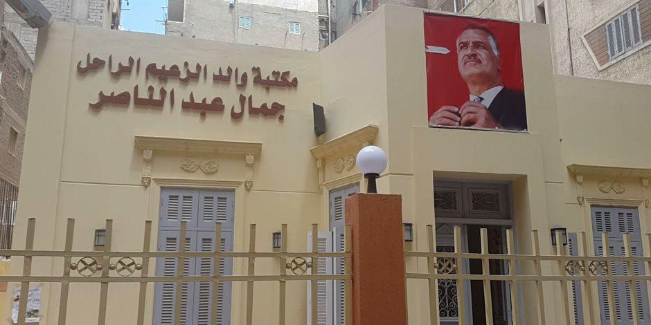 في ذكرى ثورة 23 يوليو.. «صوت الأمة» في منزل «عبد الناصر» (صور وفيديو)