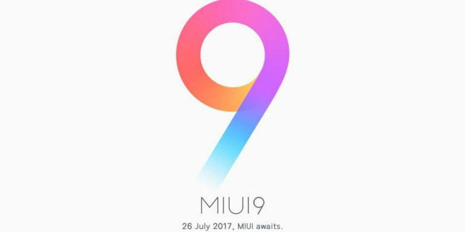 6 مميزات جديدة فى نظام التشغيل MIUI 9 التابع لشركة Xiaomi