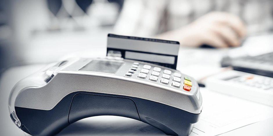 ننشر موعد عودة البنوك والبورصة للعمل بعد إجازة العيد